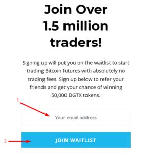 регистрация по email DIGITEX