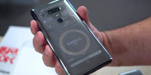 Exudos 1s - HTC представила свой новый, более доступный блокчейн-смартфон.