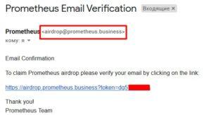 Prometheus airdrop mail