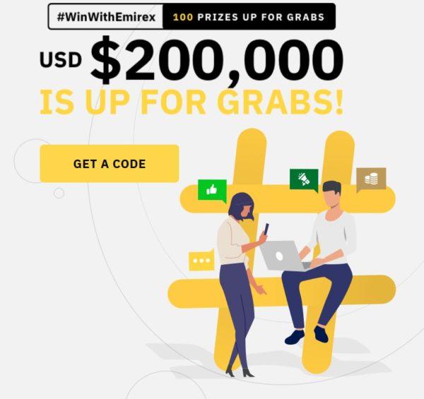 #WinWithEmirex - Розыгрыш 200 000 USD в декабре 2019.